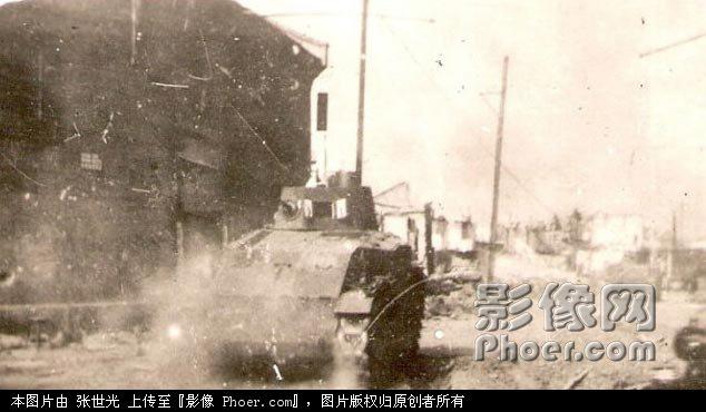 摄影 淞沪会战/淞沪会战旧照